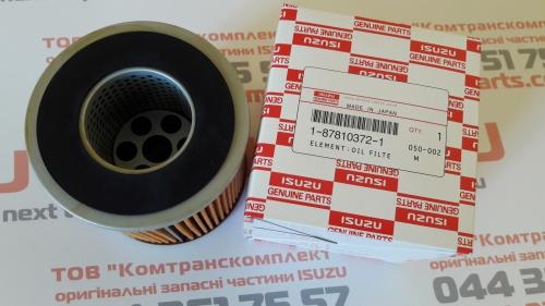 1878103721 Элемент фильтрующий масляный № 2 6НЕ1/6НН1
