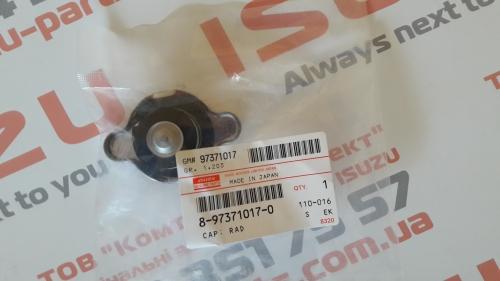 8973710170Пробка горловини радіатора