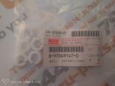 8970491470 Втулка рычага кулисы боковая КПП (пластиковая)