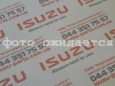 8972536181 Амортизатор передний NQR71/75